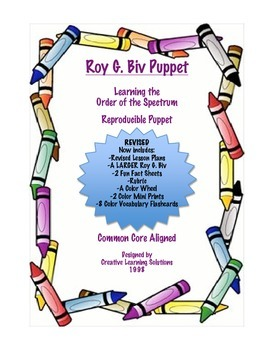 Art Project: Learning the Order of the Spectrum with Roy G. Biv!