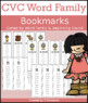 Learning to Read Bookmark Bundle