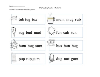 Learning to Read! Saying sounds to read CVC words - Activities and worksheets