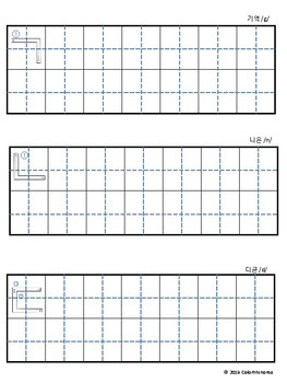 Learning to Write Hangul (Korean) Consonant