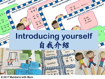 Learning to self introduce in Mandarin