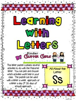 Learning with Letters:  All About the Letter Ss