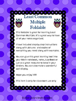 Least Common Multiple Math Foldable