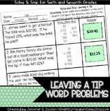 Leaving a Tip Word Problems |  Solve and Snip® |  TEKS 7.4d