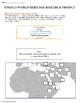Lebanon: Baalbek Research Guide