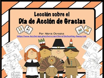 Lección sobre el día de acción de gracias (Thanksgiving)