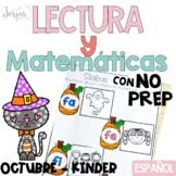 Lectura, escritura y matemáticas para kinder octubre Kinde