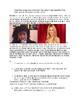 Lecturas en el imperfecto | Biografías de famosos | Imperfect Tense Readings