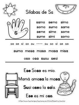 Lecturas en español las silabas y Fluidez -  Spanish Reading Passages