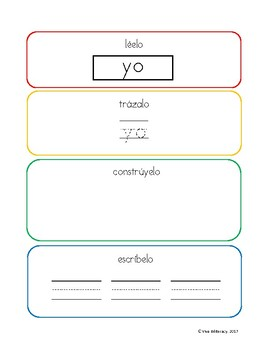 Léelo, trázalo, constrúyelo y escríbelo (Spanish HFW)