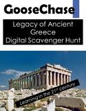 Legacy of Ancient Greece GooseChase: Digital Scavenger Hunt