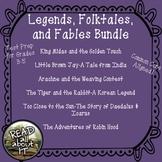 Legends, Folktales, and Fables Bundle-ELA Test Prep