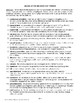 Legislative Branch Key Terms, AMERICAN GOVERNMENT LESSON 4