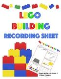 Lego Building Recording Sheet
