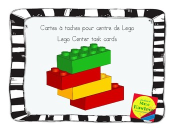 English and French Lego Center task cards -  Cartes à taches pour centre de Lego