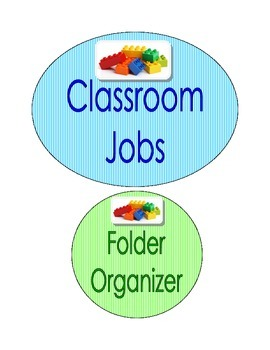 Lego Classroom Helpers