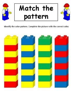 Lego Pattern Matching