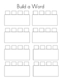 Lego Sight Word Recording Sheet