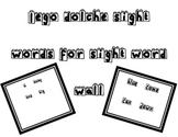 Lego Words for Sight Word Wall