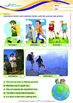 Leisure Time - A Family Hike - Grade 2