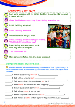 Leisure Time - Shopping For Toys - Grade 1 (with 'Triple-Track Writing Lines')