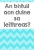 Leithreas Sign
