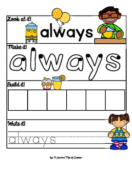 Lemonade Party Sight Word Mats: 2nd Grade Edition
