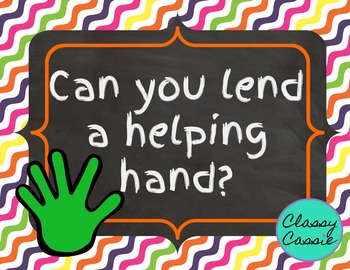 Lend a Helping Hand Editable Poster and Printables