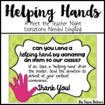 Lend a Helping Hand: Meet the Teacher Night Donation Poster Packet
