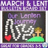 Lent Bulletin Board | Our Lenten Journey