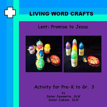 Lent Promise to Jesus for Pre-K to Gr.3