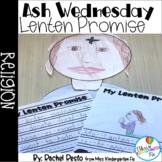 Ash Wednesday Lenten Promise Writing