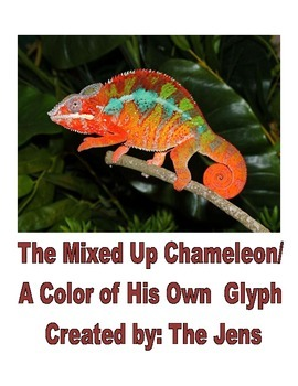 Chameleon Glyph- can be used with Leo Lionni books