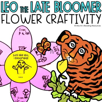 Leo The Late Bloomer Craft By Miss M S Reading Resources Tpt