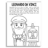 LEONARDO DA VINCI Inventor Coloring Page Craft or Poster, STEM Technology