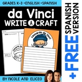 Writing Craft - Leonardo da Vinci Art History