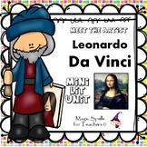 Leonardo daVinci Activities - Famous Artist Biography Unit - Distance Learning