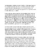Leonidas Article Biography and Assignment