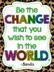 Leopard Motivational Posters