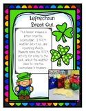 Leprechaun Breakout - Perfect for St. Patrick' sDay