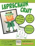 Leprechaun Craft (23 inches)- Bonus Color Sheets & Syllabl