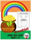 Early Finishers Spring St. Patrick's Day Leprechaun Logic Freebie