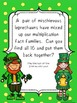 Leprechaun Multiplication Scavenger Hunt