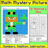 St. Patrick's Day Math Color by Number Addition and Subtra