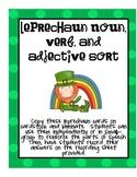 Leprechaun Parts of Speech Sort