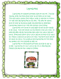 Leprechaun Reading Comprehension Passage