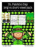 Leprechaun Short vs Long Vowels {cvc, cvce}