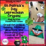 Leprechaun St Patrick's Day Origami Activity GOOGLE VERSIO