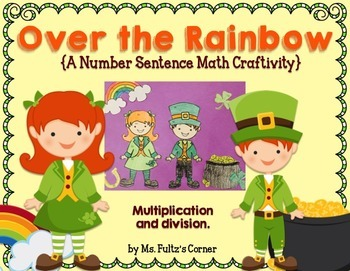 Leprechaun St. Patrick's Day Math Craftivity: Multiplication and Division