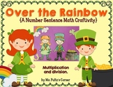 Leprechaun St. Patrick's Day Math Craftivity: Multiplicati